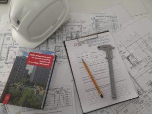 Обследование зданий в Белгороде
