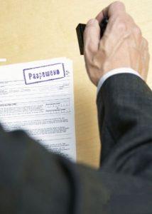 получение разрешения на снос и демонтаж в Хабаровске и Хабаровском крае